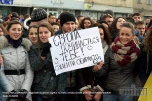 "Photo: Students from Uzgorod take to the streets in support of Euromaidan. Illustration for Anna Pastyria's ""Becoming a New Patriot."""