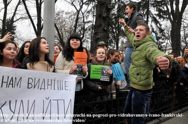 "Photo: Ivano-Frankivsk students at Euromaidan. Illustration for Bogdana Poberezhna's ""Euromaidan and Youth's New Way of Thinking"""